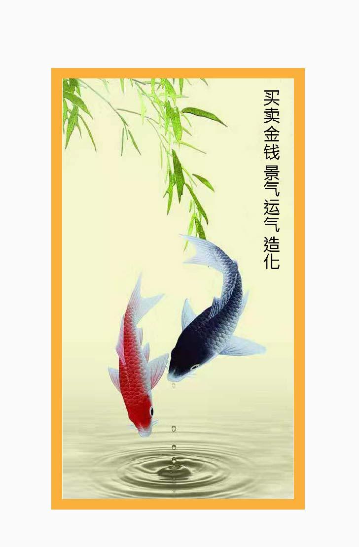 banner servicios china-01
